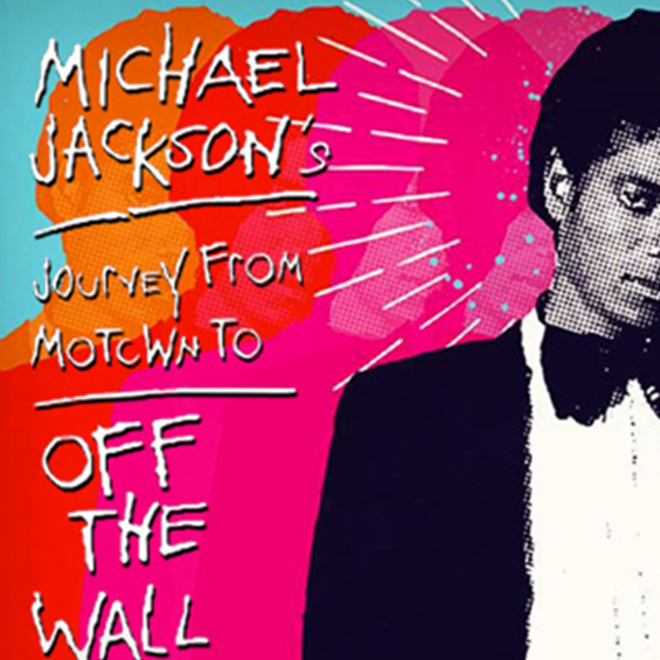 Off the wall movie